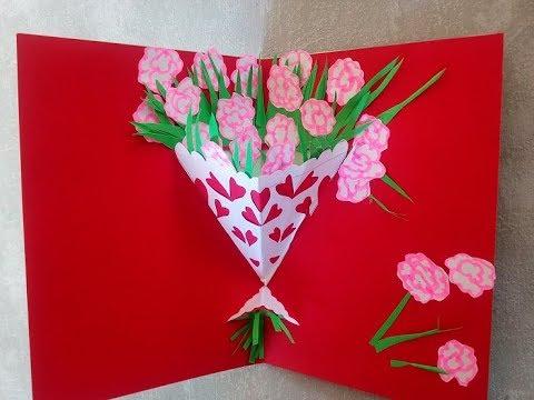 c mo hacer una tarjeta de felicitaci n con flores pop up. Black Bedroom Furniture Sets. Home Design Ideas