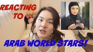 Japanese Reacts to Arab World Stars! - 日本人がアラブの有名人にリアクトしてみた!