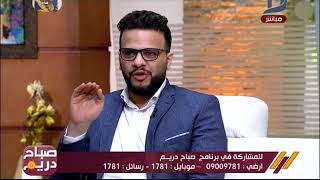 صباح دريم | لقاء خاص مع كريم سعيد رئيس تحرير يلاكورة نناقش المحترفين المصريين بالخارج