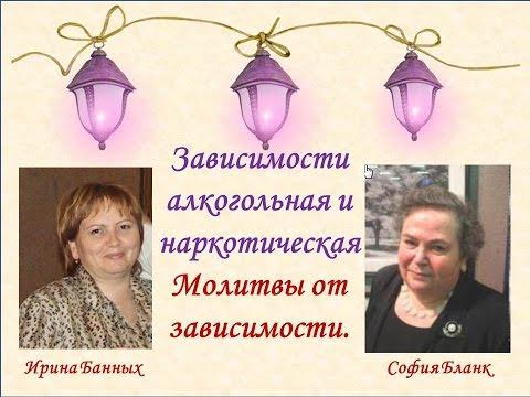 molitvi-dlya-preodoleniya-seksualnoy-zavisimosti