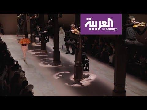 صباح العربية | عرض أزياء جيفنشي  لربيع وصيف 2020 للخياطة الرفيعة  - نشر قبل 4 ساعة
