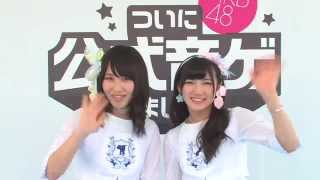 スマートフォン向けリズムアクションアプリ「AKB48 ついに公式音ゲーで...