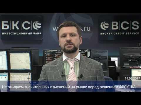 БКС Экспресс Подтверждаем рекомендацию «покупать» по ТМК