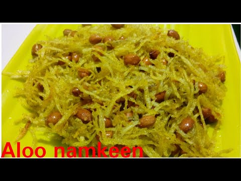 Aloo Moongfali ki namkeen by Kitchen with Rehana