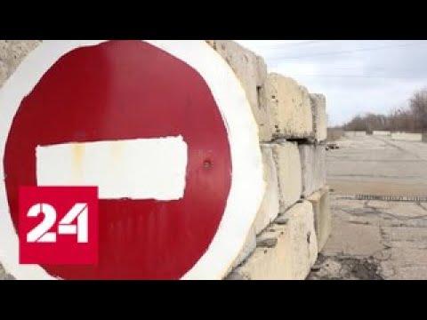 """Провокация накануне выборов: Украина открыла КПП """"Золотое"""" в Донбассе - Россия 24"""