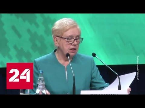 Белоруссия - ОБСЕ: мы не будем менять избирательные законы по чьей-то указке - Россия 24