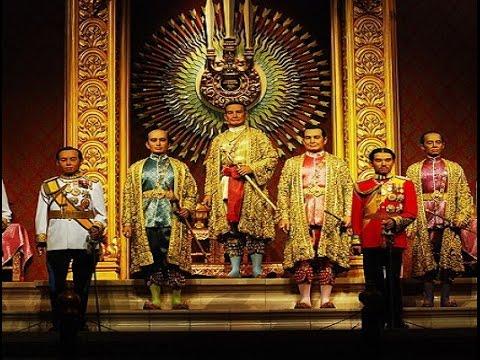 เปิดโปงราชวงศ์จักรีตอนต้น
