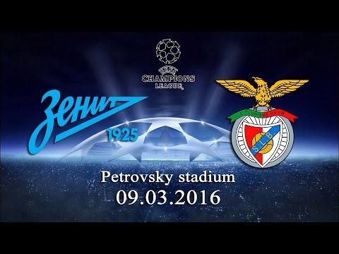 Превью Зенит — Бенфика Лига Чемпионов / Preview Zenit — Benfica Champions League 09.03.2016