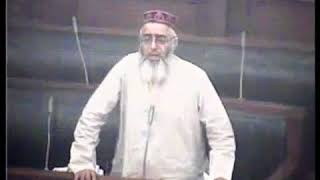 MPA Illyas Chinioti anti-Ahmadiyya speech in Punjab Assembly