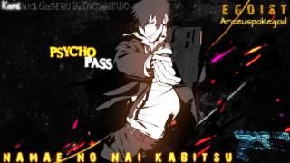 Namae no Nai Kaibitsu - Egoist [Romaji Lyrics]