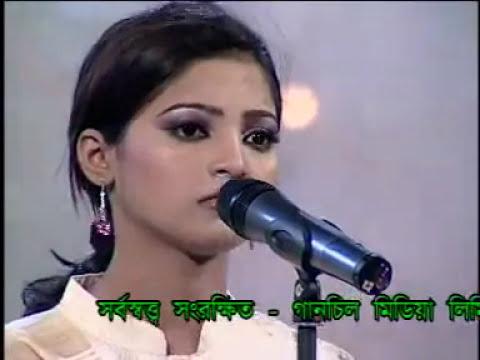 Amar Ek Noyon To by Salma