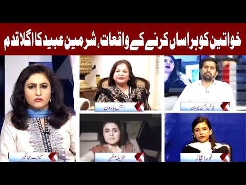 Spot Light - 30 October 2017 - Aaj News