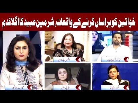 Spot Light - 30 October 2017 - Aaj News