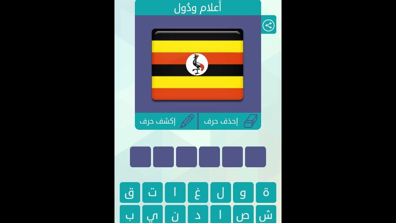 حل اللغز 112 من المجموعة الثالثة عشر لوصلة ماهي اللغة التي يتكلم بها أكبر عدد من الناس في العالم