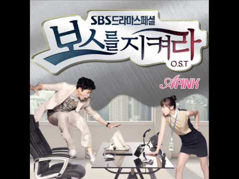 Foto ost protect the boss 64