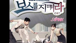 A Pink - Let Us Just Love ( OST.Protect The Boss )