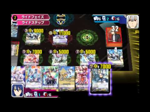 Cardfight Vanguard Stride to Victory Live Stream 16 - Secret Character Found!