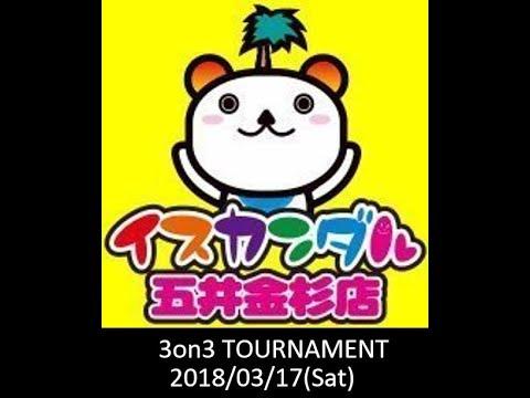 ※音量注意【TEKKEN7FR】18/03/17 - 特別称号大会 3on3 TOURNAMENT【ISKANDAR】