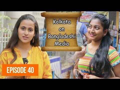 What 🇮🇳 Kolkata know about 🇧🇩 Bangladeshi Media | Kolkata on Bangladesh | NonStop Videos