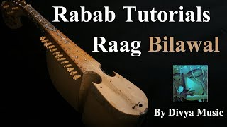 Learn Rabab Online Guru Indian classical music training Free videos online Rabab players