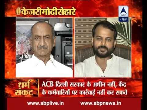 Dharm Sankat: Did Delhi CM Arvind Kejriwal lose battle against PM Modi?