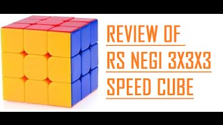 review of rs negi 3x3x3 speed cube is it really a speed cube