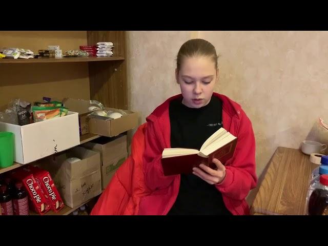 Клименкова Юлия читает произведение «Родник» (Бунин Иван Алексеевич)