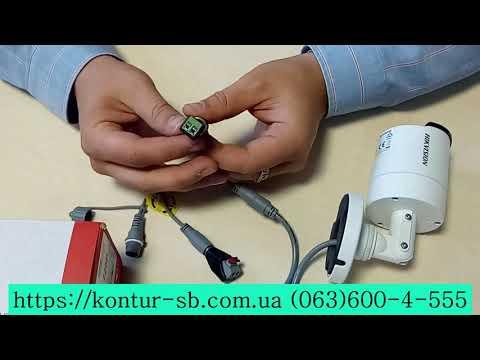 Hikvision DS 2CE16C0T IRF, обзор камеры видеонаблюдения, и качество картинки