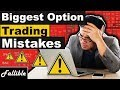 WATCH THIS BEFORE YOU TRADE OPTIONS!! | Biggest Options Trading Mistakes