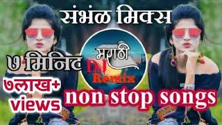Retro Mashup - संभाळ मिक्स -   DJ remix   Marathi Remix   hindi remix -2020