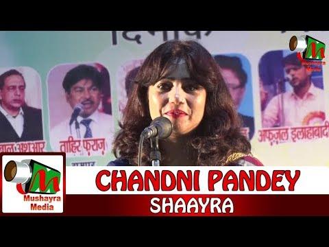 Chandni Pandey, Allahabad Mushaira 2018, Con. Manoj Ghayal, Mushaira Media