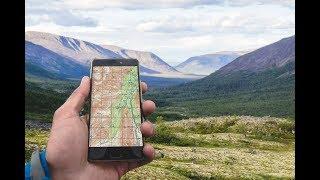 Ориентирование в путешествии | Карты