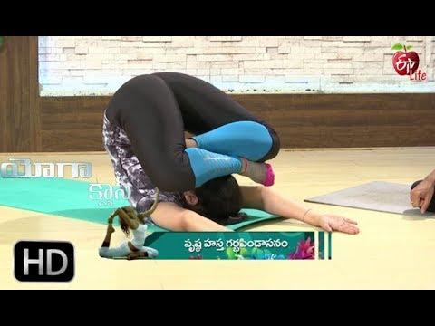 Yoga Class | Prushtha  Hastha Garbhapindasanam | 7th August 2019 | ETV Life