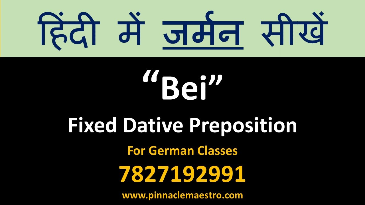 """Bei""  Fixed Dative Preposition | Learn German with Monica Saini | 9999376799"