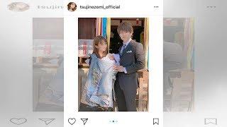 辻希美、第4子のお宮参りを報告「すくすくと育ってくれる事を願ってい...