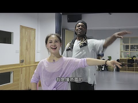 美国黑人娶中国妻子安家南宁教芭蕾舞 / Afroamerican married Chinese girl and teaching ballet in China Nanning