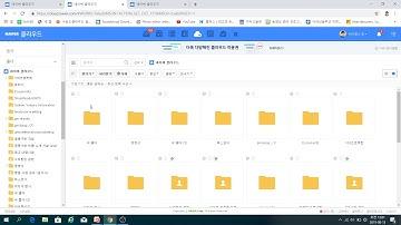[동영상  전송] 동영상 클라우드 메일로 보내기
