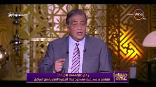 مساء dmc - رغم علاقتهما الجيدة .. نتنياهو يدعي رغبته في طرد قناة الجزيرة القطرية من إسرائيل