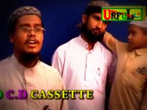 Dekho koto rokto | M A Samad | Bangla gojol | anibas
