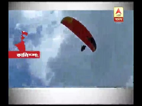 Accident during paragliding at Kalimpong, the guide is dead