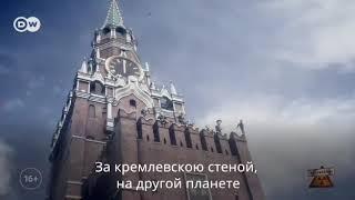 Война война миров русские идут войной против русских