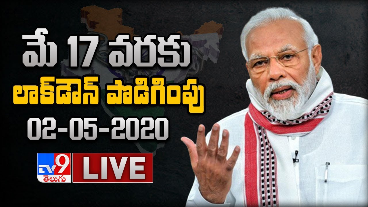 PM Modi extends lockdown LIVE    Lockdown 3.0 guidelines    Coronavirus lockdown Live updates