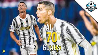 Cristiano Ronaldo - All 70 Goals for Juventus So Far