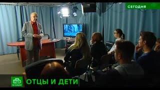 Фрагмент передачи СЕГОДНЯ (НТВ) 13.09.2018