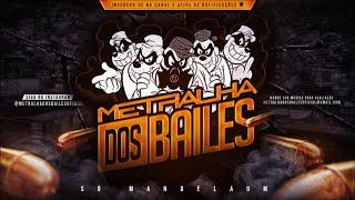 RAVE DA BALINHA - MC Murilo MT e MC Luuh (DJ TS e DJ Léo Da 17) 2019