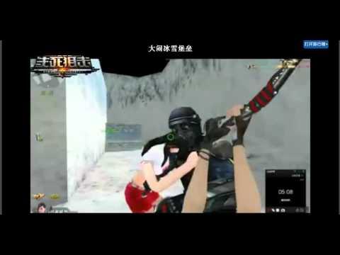 [4399 Truy Kích Trung Quốc] - Review Climbing Ho Mới - YouTube