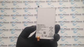 Аккумуляторная батарея для мобильного телефона Sony Z1 mini D5503 Z1 Compact M51w(2600 mAh)
