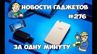iPhone 7  испытание печію  Бюджетный ZTE  Махинации OnePlus