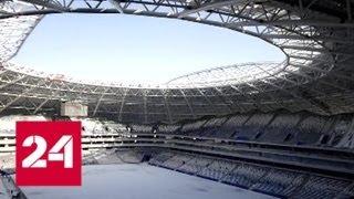 Представители ФИФА и оргкомитета ЧМ-2018 по футболу проверяют готовность стадионов в России - Росс…