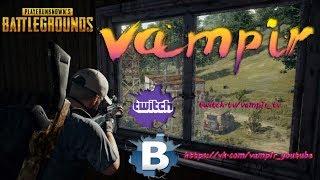 vamp1r Playerunknown